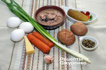 Інгредієнти для салату