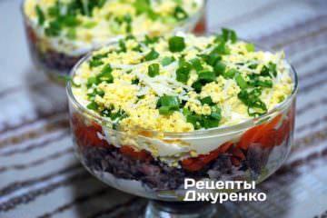 Рыбный слоеный салат