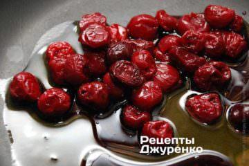 Обжарить вишни на масле и добавить вино