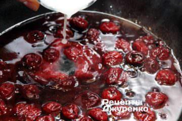 Влити в соус тонкою цівкою розведений крохмаль