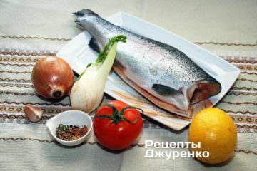Форель, овочі. сеціі