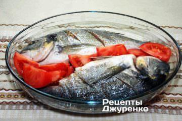 Укласти в форму дорадо і часточки помідорів