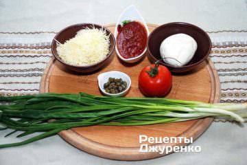 Інгредієнти для піци з начинкою з зеленої цибулі