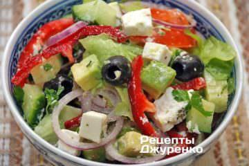 Салат з овочами та авокадо