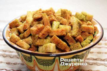 Фото рецепта хрусткі сухарики з цибулею