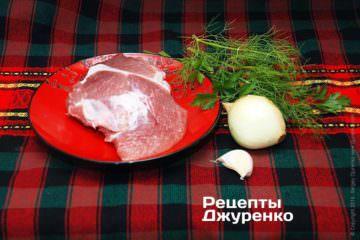 Свинина і овочі