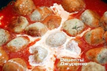 Добавить томат и сливки