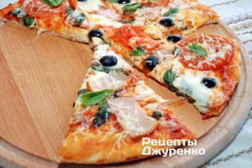Пиццу надо есть, пока она не остыла