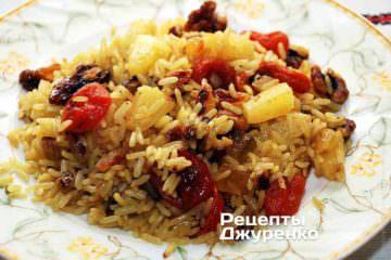 рис с курагой, рис с курагой и изюмом, рис с орехами, плов с сухофруктами, как приготовить рис, рецепт сладкого плова