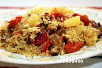Рис з курагою