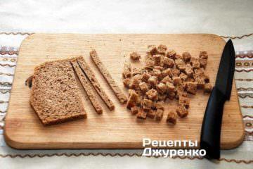 Далее ножом нарезать ломти хлеба на кусочки
