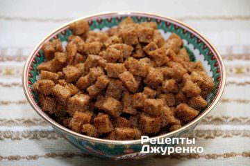 Фото до рецепту: сухарики з часником — з житнього хліба