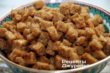 Сухарики з часником - з свіжого житнього хліба