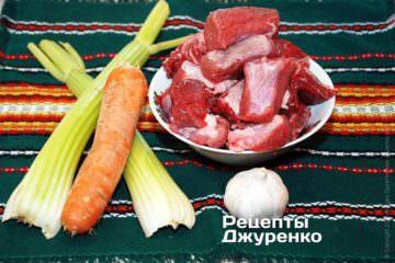Яловичина, овочі
