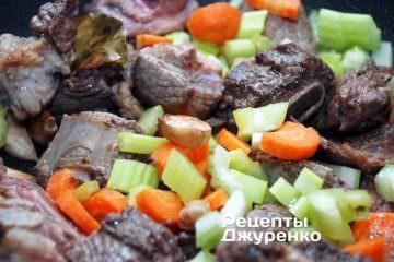 Додати селеру і моркву до м'яса