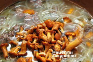 Як тільки овочі будуть «майже» готові, додати гриби