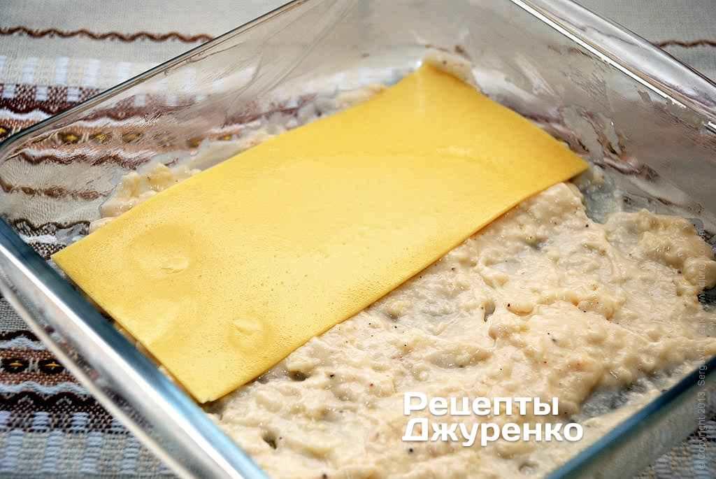 Как сделать лазанью пошаговый рецепт