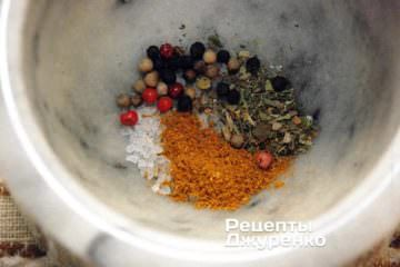 Приготовить смесь ароматных специй