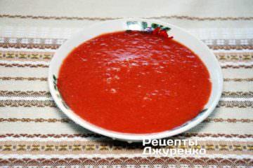 Для початку приготуємо томатне пюре із стиглих і свіжих помідорів