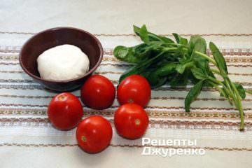 томаты, базилик, моцарелла
