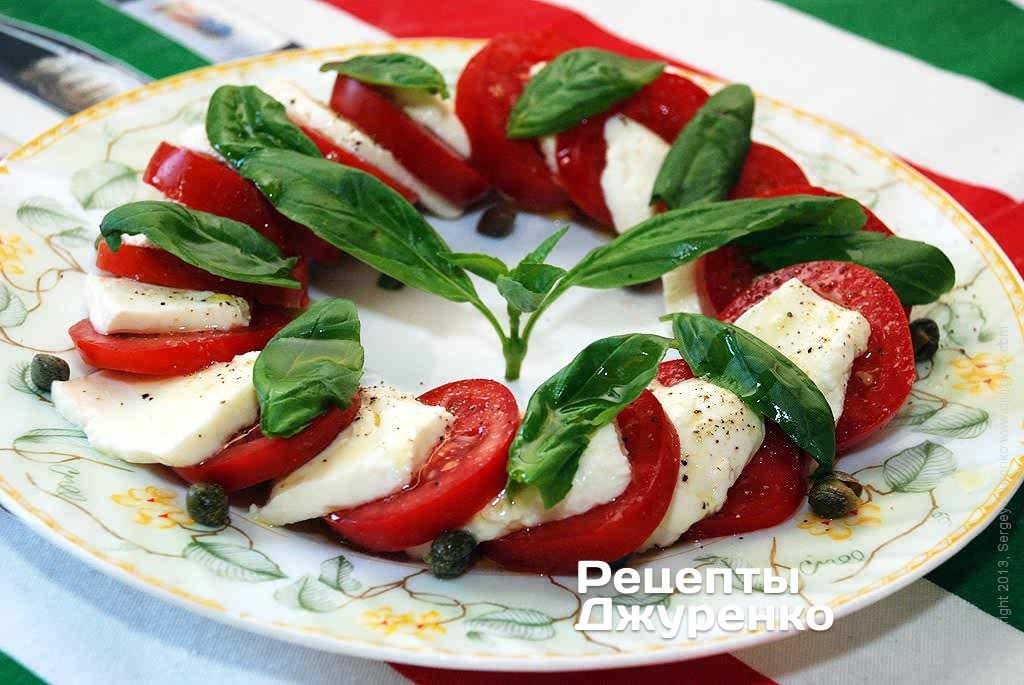 Фото готового рецепту салат капрезе в домашніх умовах