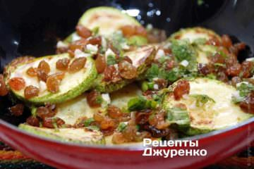 Полить еще горячие жареные кабачки маринадом из винного уксуса, мяты и изюма