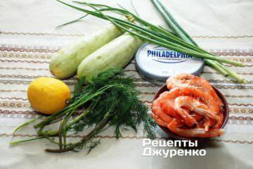 овощи, креветки и сыр