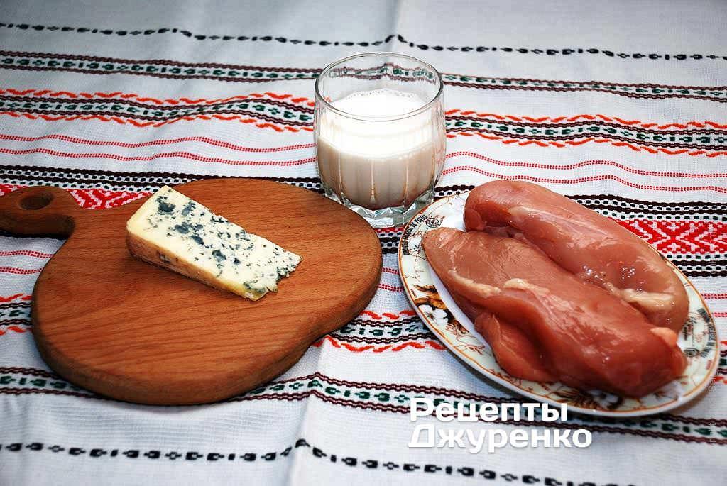 Рецепты с филе сливками и сыром