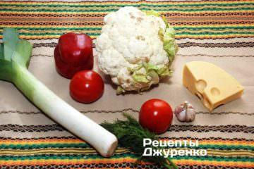 Цвітна капуста та овочі для запіканки