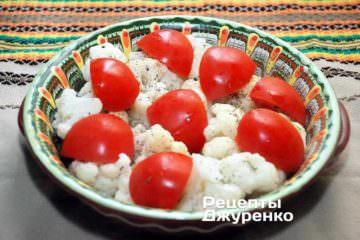 Укласти часточки помідорів на капусту