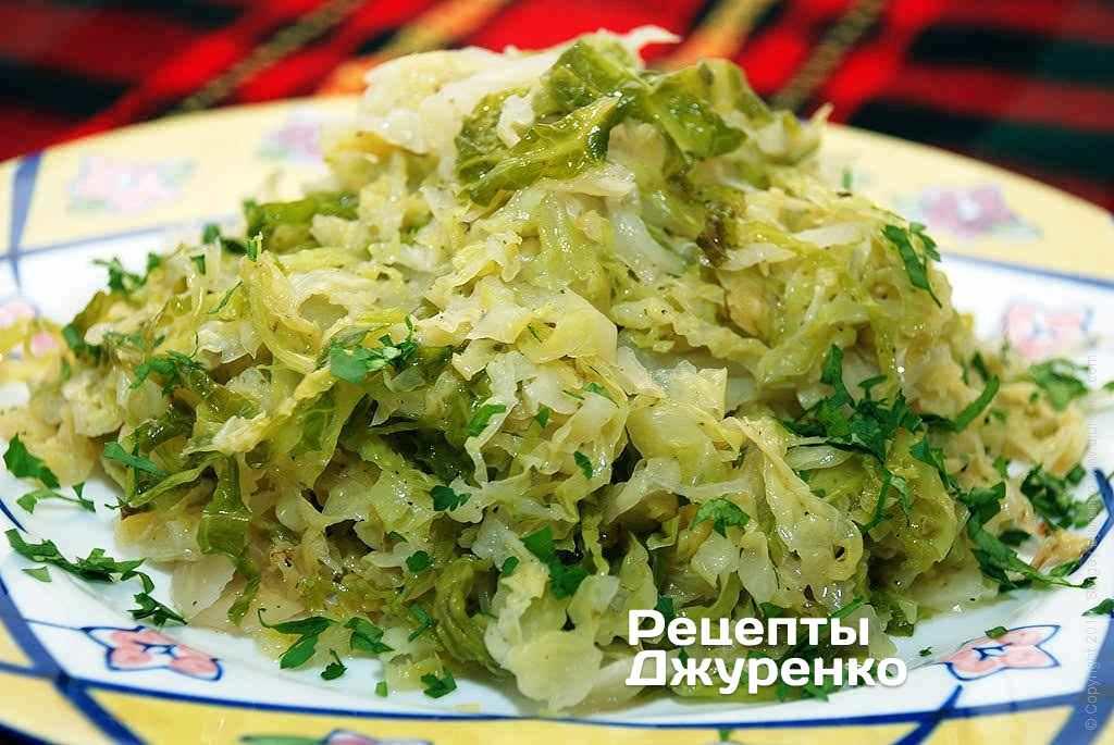блюда из савойской капусты рецепты с фото