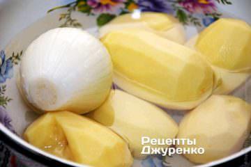 Очистить луковицу и картофель