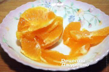 Далее с помощью очень острого фруктового ножа, вырезать дольки мякоти апельсина