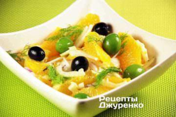 Помаранчевий салат з апельсинами