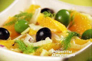 Фото до рецепту: салат з апельсинів