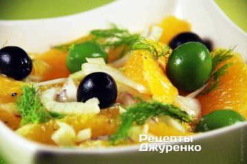 Салат из апельсинов