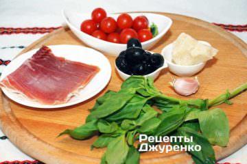 Спагетти, ветчина, томаты, маслины, базилик и твердый сыр