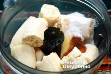 Бананы очистить и разломать на кусочки. Кусочки бананов сложить в блендер. Добавить 3-4 ч.л. сахара, щепотку пищевой соды, содержимое яйца и по вкусу — молотой корицы