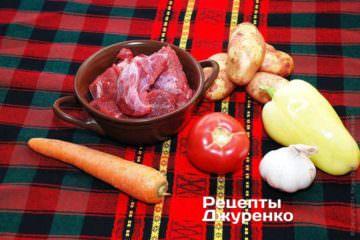 Ингредиенты: мясо, овощи