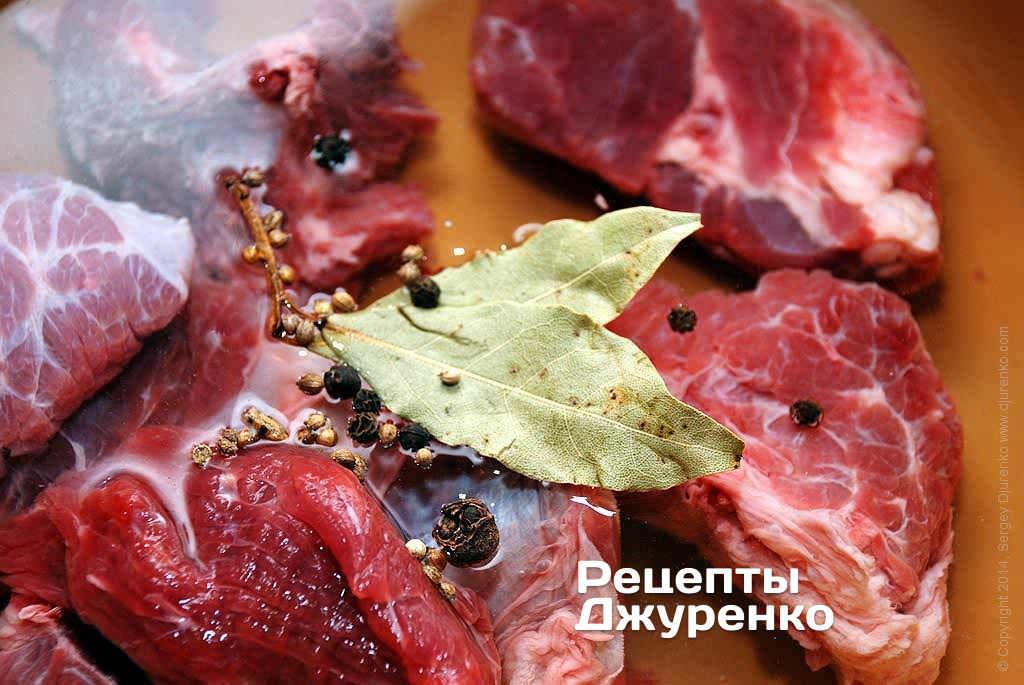 Шаг 2: Сварить мясо