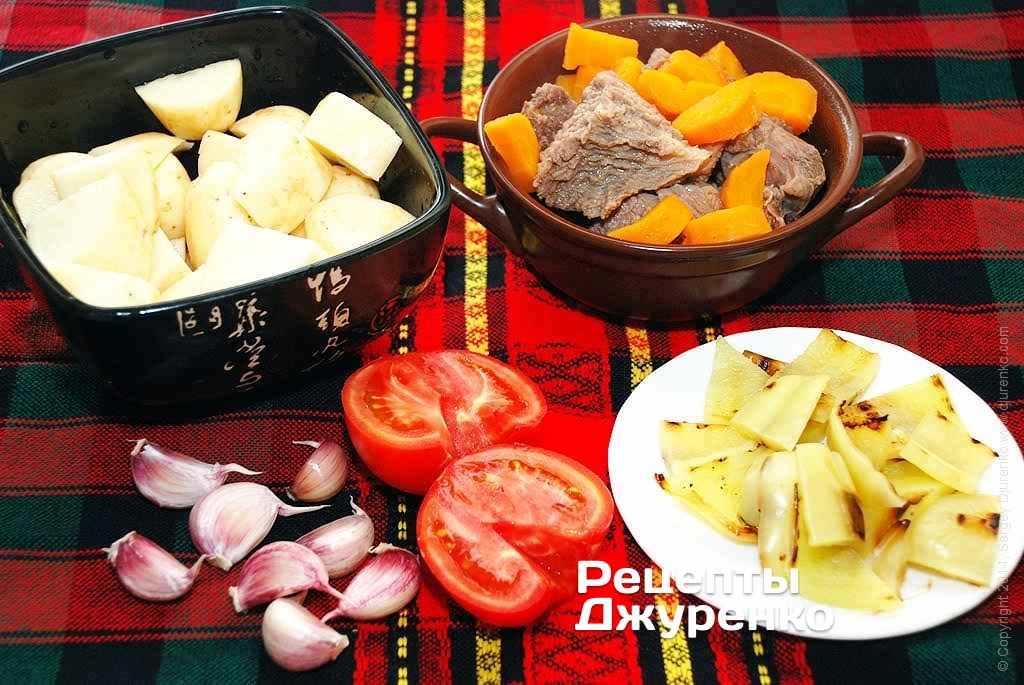 Шаг 3: Пока варится говядина, надо подготовить овощи