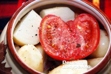 Додати нарізаний скибочками підсмажений на грилі болгарський перець. Укласти картоплю. По центру укласти половинку помідора, зрізом вгору