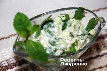 В соусник выложить оставшиеся листья рукколы и залить их полученным соусом