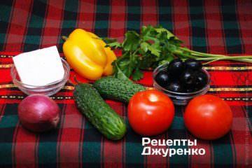 овочі для грецького салату