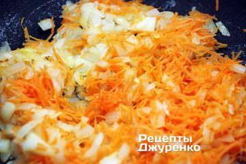 Натереть на терку очищенную морковь и добавить ее к луку