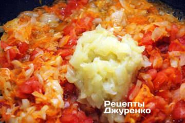 Добавить мякоть перца и помидоров на сковородку