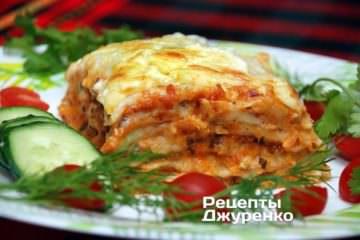 Фото рецепта овощная лазанья