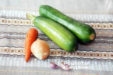 Кабачки и овощи для бульона