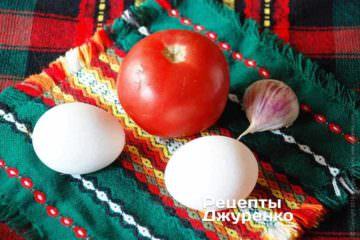 Яйца, помидоры