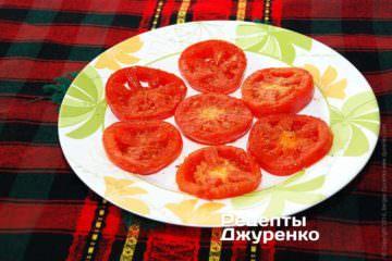 Выложить поджаренные помидоры на тарелку